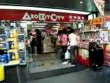 akihabara Tokyo  street Akiba, cross akihabara
