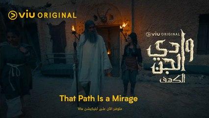 """That Path Is a Mirage"" - Wadi Aljinn (2021) Soundtrack ♫"