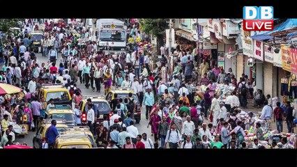 दो बच्चों की नीति पर कानून बनाएगा Assam ! विधानसभा में बिल लाने की हो रही है तैयारी   #DBLIVE
