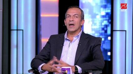 الدكتور خالد حبيب : عندى 54 سنة بس خايف من مشروعى الجديد زي العيال الصغيرة