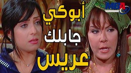 ابوكي جابلك عريس لقطه شوف رد ريم البارودي على امها مسلسل الباطنية