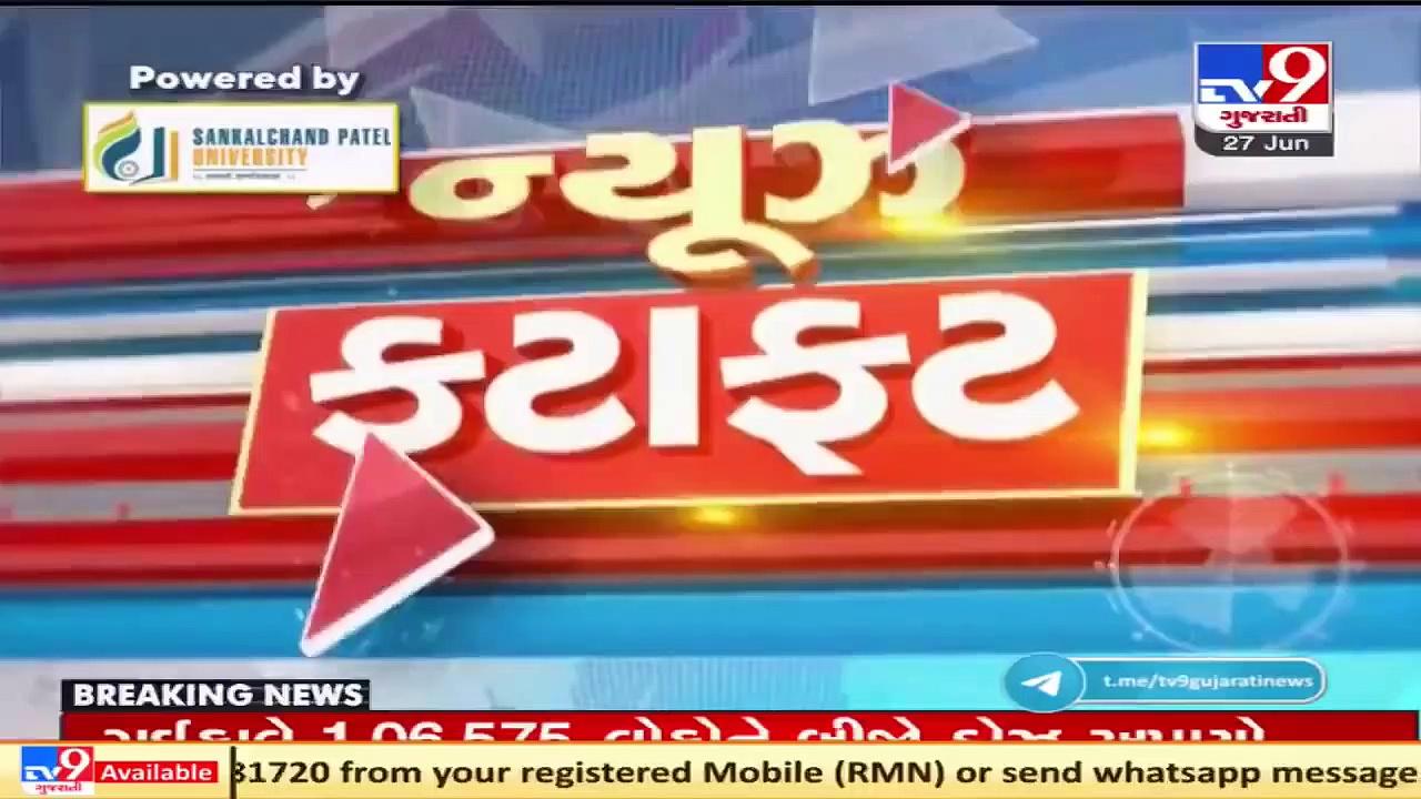 Top Coronavirus news stories of this hour _ 27_6_2021 _ TV9News