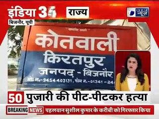 Top 100 News   देश दुनिया की 100 बड़ी खबरें    Top News Headlines   Breaking News    27 June 2021