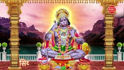 बालाजी अर्ज़ी स्वीकार करे - Balaji Hit Bhajan 2021 - Veer Sanwra - Hanuman bhajan @Ambey Bhakti