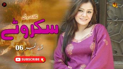 Skarwatay   Episode 06   Pashto New Drama Serial   Spice Media - Lifestyle