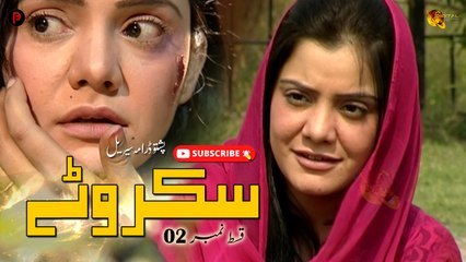 Skarwatay   Episode 02   Pashto New Drama Serial   Spice Media - Lifestyle