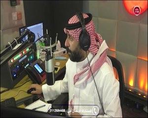 الاستاذ نعيم البكر رئيس لجنة المسابقات في الاتحاد السعودي لكرة القدم وحديثه عن القرعة المؤهلة لتصفيات كاس العالم 2022