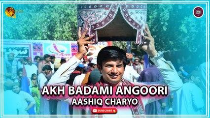 Akh Badami Angoori   Aashiq Charyo   Super Hit Sindhi Song   Sindhi Gaana