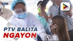 #PTVBalitaNgayon July 1, 2021 4PM Update