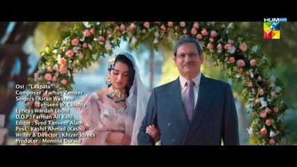 Laapata   HUM TV OST   Sara Khan   Ayeza Khan   Gaane Shaane
