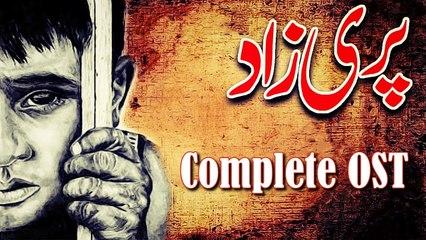 Parizaad - Complete OST - HUM TV Drama    Gaane Shaane