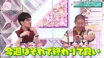 無料 動画 バラエティ - 無料動画 まとめ - 欅って、書けない 動画 9tsu   2021年07月4日