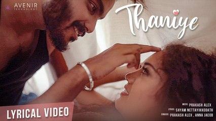 Thaniye Lyrical Video |_ Prakash Alex |_ Shyam Nettayikkodath |_ Anna Jacob