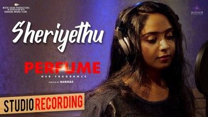 Sheriyethu Studio Recording |_ Perfume Movie |_ Sreekumaran Thampi |_ Rajesh Babu K |_ Madhusree Narayan