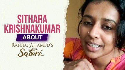 Sithara Krishnakumar About Satori  _ Rafeeq Ahamed's Satori