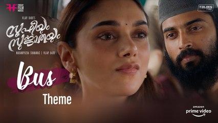 Sufiyum Sujatayum |_ Bus Theme | M Jayachandran |_ Vijay Babu |_ Friday Film House