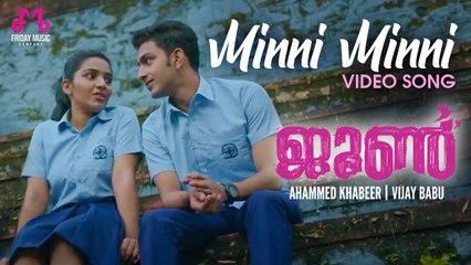Minni Minni   Video Song |_June _|    Ifthi  |_  Amritha Suresh _|   Rajisha Vijayan
