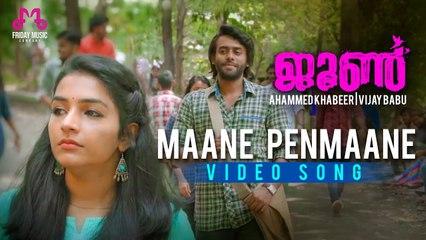 June Video Song Maane _ Ifthi  _ Arjun Ashokan _ Rajisha Vijayan _ Ahammed Khabeer  _ Vijay Babu