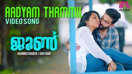 June Video Song Maane |_ Ifthi  |_ Arjun Ashokan |_ Rajisha Vijayan |_ Ahammed Khabeer  |_ Vijay Babu
