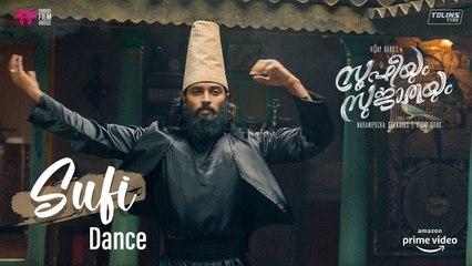 Sufi Dance |_ Sufiyum Sujatayum |_ M Jayachandran |_ Vijay Babu |_ Friday Film House
