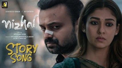 Story Video Song |_ Nizhal Movie |_ Kunchacko Boban |_ Nayanthara |_ Sooraj S Kurup