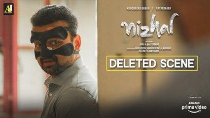 Nizhal Malayalam Movie Deleted Scene |_ Kunchacko Boban |_ Nayanthara |_ Appu N Bhattathiri