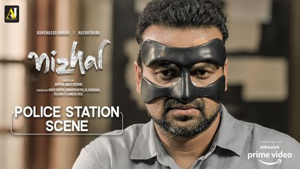 Nizhal Malayalam Movie  |_ Police Station Scene |_ Kunchacko Boban |_ Nayanthara |_ Appu N Bhattathiri