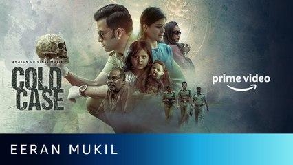 Eeran Mukil Video Song |_Cold Case |_ Prakash Alex |_ Harishankar KS |_Prithviraj Sukumaran |_Aditi Balan