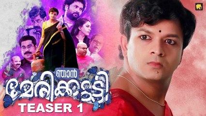 Njan Marykutty Teaser 1  _ Jayasurya  _ Ranjith Sankar  _ Dreams N Beyond  _ Punyalan Cinemas