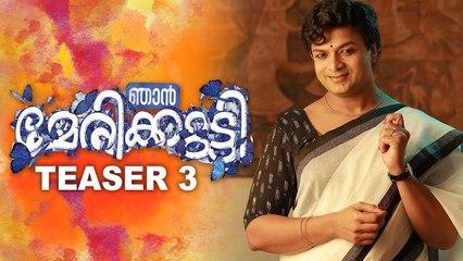 Njan Marykutty Teaser 3  _ Jayasurya  _ Ranjith Sankar  _ Dreams N Beyond  _ Punyalan Cinemas