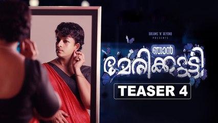 Njan Marykutty Teaser 4  _ Jayasurya  _ Ranjith Sankar  _ Dreams N Beyond  _ Punyalan Cinemas
