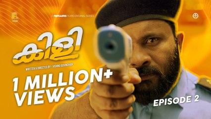 Kili |_ Episode 02 |_ Vishnu Govindhan |_ Aju Varghese |_ Kaarthik Shankar |_ Funtastic Films