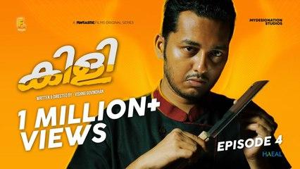 Kili |_ Episode 04 |_ Vishnu Govindhan _| Vishak Nair |_ Kaarthik Shankar |_ Funtastic Films
