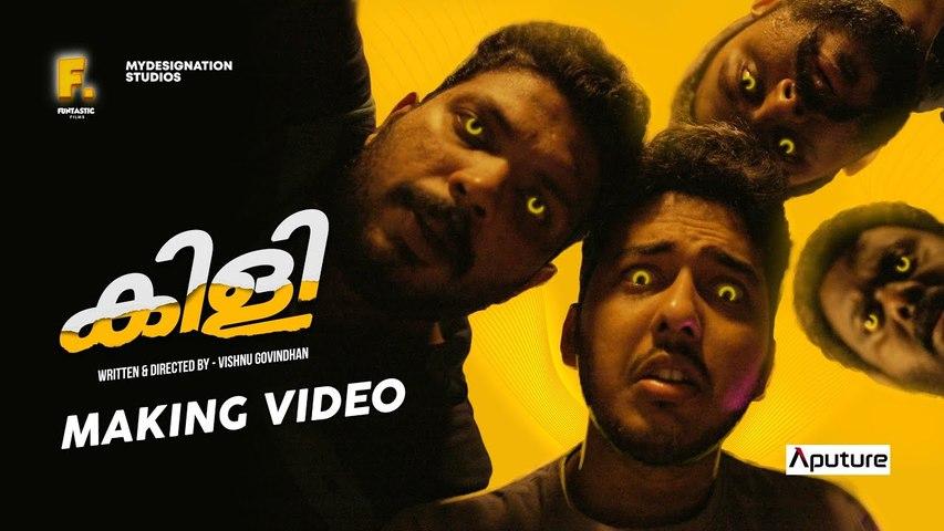Kili |_ Making Video |_ Vishnu Govindhan |_ Vishak Nair |_ Aju Varghese |_ Kaarthik Shankar