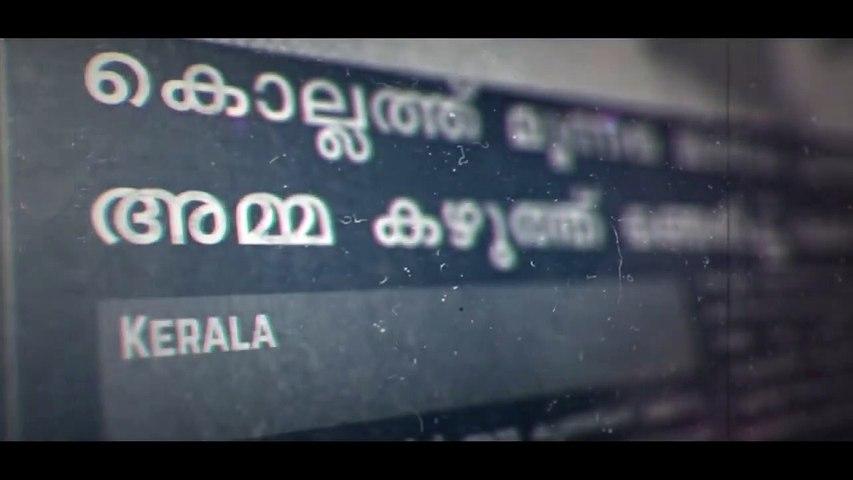 Kalikaalam Music Video  _ Ratheesh Vega  _ Reuben Thomas