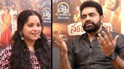 Nanda Kishore,Ushasri Exclusive Interview | Narasimhapuram Movie