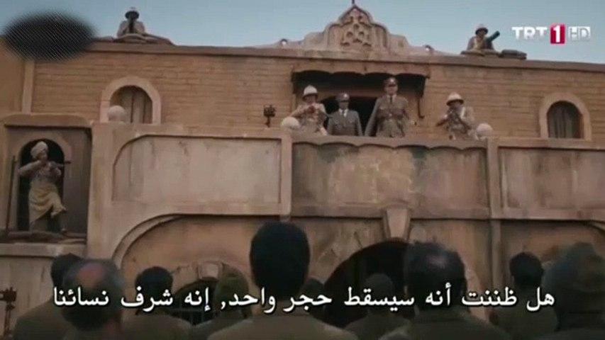 شاهد مسلسل كوت العمارة - الموسم الاول- الحلقة 10 مترجم للعربية قسم الاول