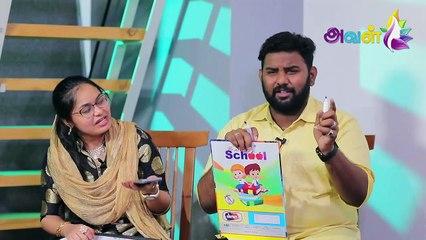 Handbag-க்கே டஃப் கொடுக்க பார்க்குறீங்க - VJ Ashiq & Sonu Fun interview | Handbag Secrets