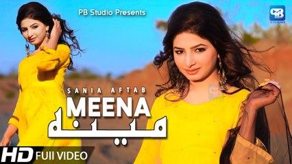 Pashto new songs 2021   Ogora Meena da ashana   Sania Aftab - New Song   Pashto Video Song   hd 2020