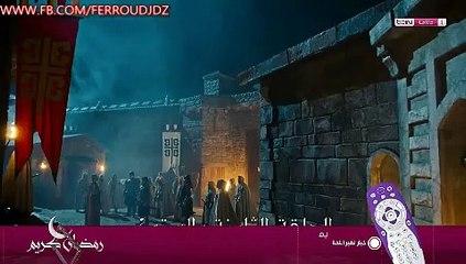 المسلسل التركي نهضة السلاجقة العظمى الحلقة 68 مدبلجة بالعربية