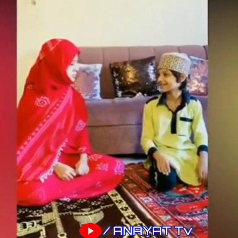 Mai B Rpzy Rakhon Ga Full Naat | Ramadan Mubarak Status | Ramzan Tiktok Status Videos |Anayat Tv