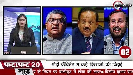 नरेन्द्र मोदी मंत्रिमंडल में 15 नेता बने कैबिनेट मंत्री
