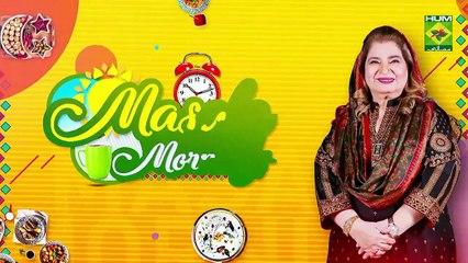 Chicken Tikka Recipe | Masala Mornings | Masala TV | Shireen Anwar | Desi Food | Food Court