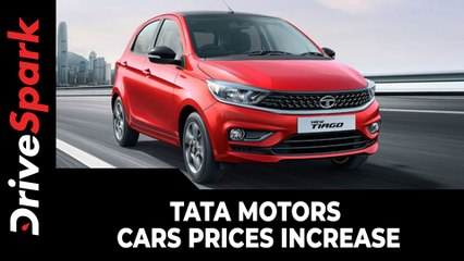 Tata Motors Cars Prices Increase | Third Price Hike For Tata Cars In 2021