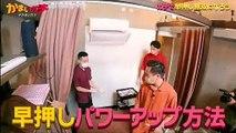 無料 動画 バラエティ - 無料動画 まとめ -かまいガチ  動画 9tsu   2021年07月8日