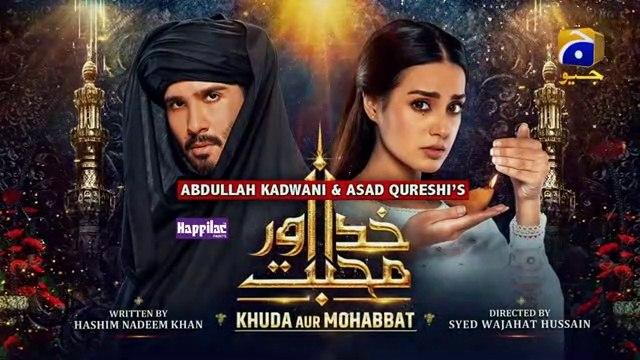 Khuda Aur Mohabbat |Season 3 Ep 22 | 9th July 2021