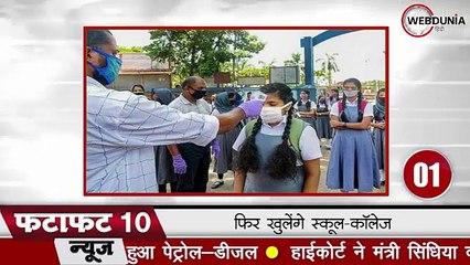 केरल में कोरोना के 13,563 नए मामले, महाराष्ट्र में 8,992 संक्रमित