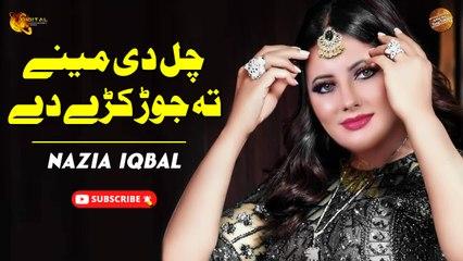 Chal De Meeni Ta Jor Kare De   Nazia Iqbal   Spice Media