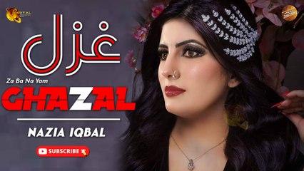 Pashto New Song   Za Ba Na Yam   Nazia Iqbal   Spice Media