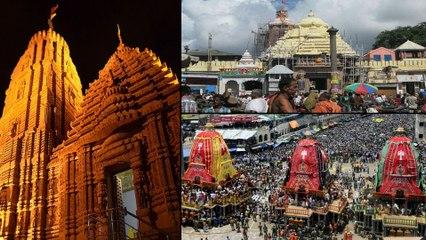 Puri Jagannath Temple Mysteries సైన్స్ కు అంతుచిక్కని రహస్యాలెన్నో| Scientific Logic | Boldsky